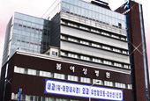 Republican Cardiac Surgery Center